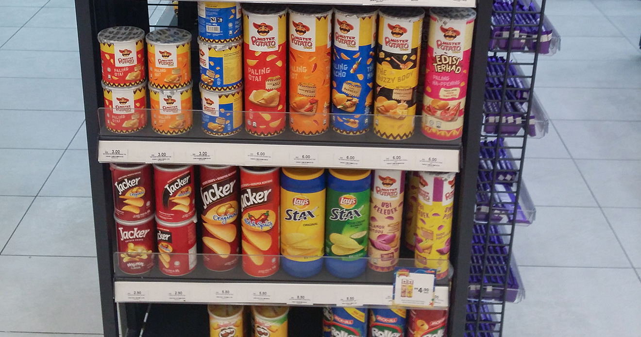 snack rack in store